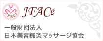 JFACe