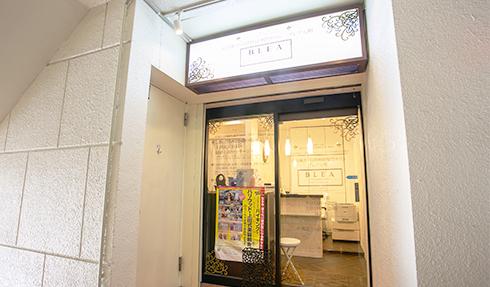 ブレア元町2号店
