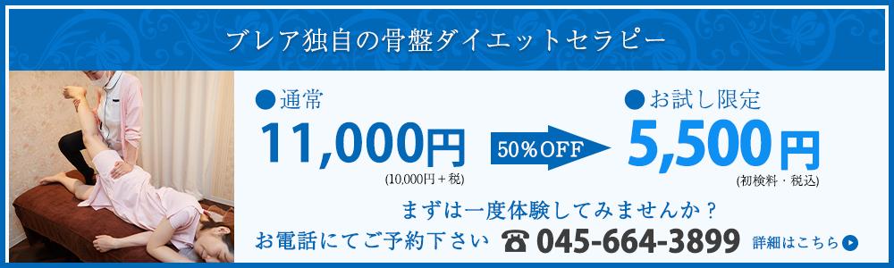 campaign_3.jpg